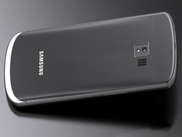 Samsung Galaxy Stellar 2 specifications, price and images leaked