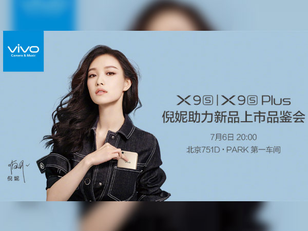 Vivo X9S and X9S Plus to be launched on July 6th