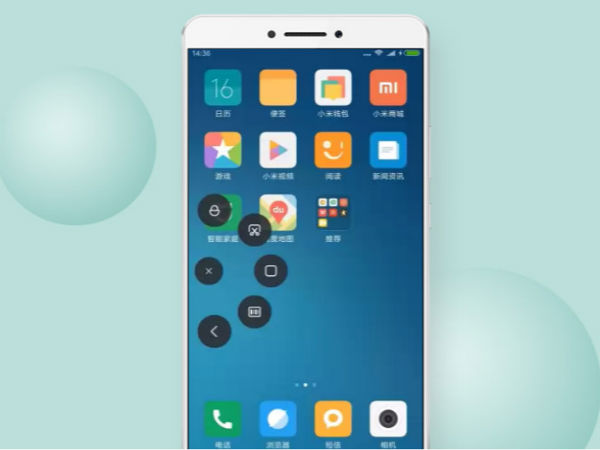 List of Xiaomi devices getting the MIUI 9 update