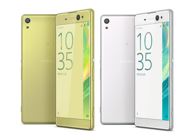 24% off on Sony Xperia XA Dual (Lime Gold)