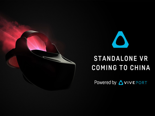 HTC Vive Standalone VR headset introduced in China, specs awaited