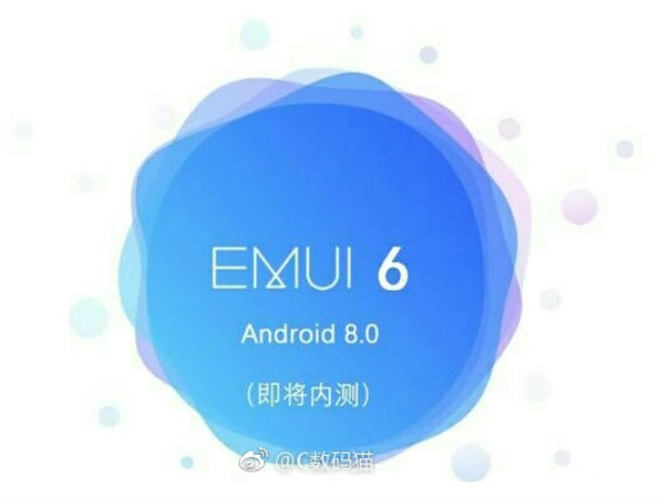Huawei's EMUI 6 is likely to be based on Android O