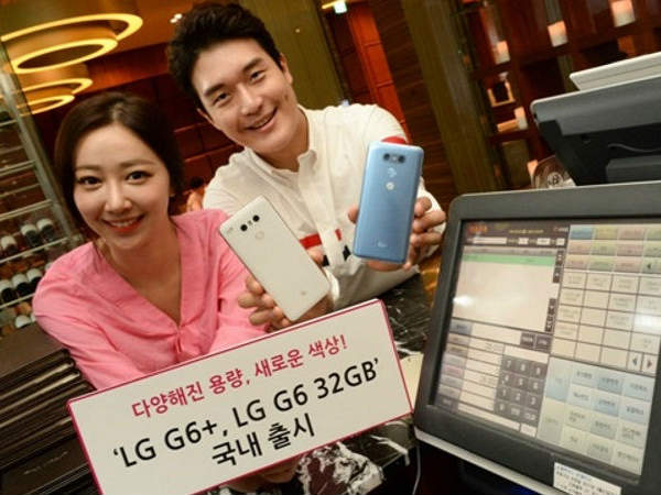 LG G6+ and LG G6 (32GB) price and availability details revealed