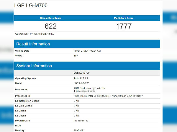 LG G6 Mini aka LG Q6 appears on Geekbench with 3GB RAM