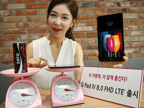 LG launches new tablet with Snapdragon 435 SoC and 3000mAh battery