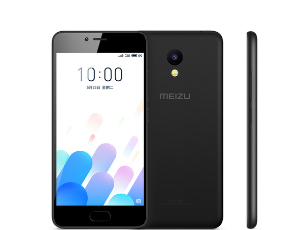 Meizu A5 with 4G VoLTE, 3060mAh battery announced in China