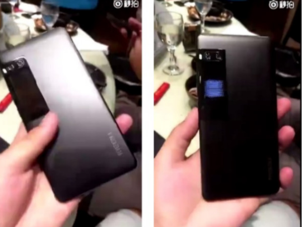 Meizu Pro 7's secondary display caught in action