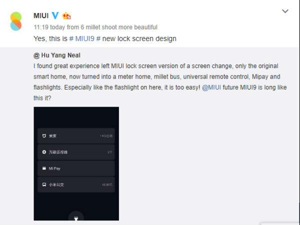 MIUI 9 lock screen design leaked; releasing before August 11