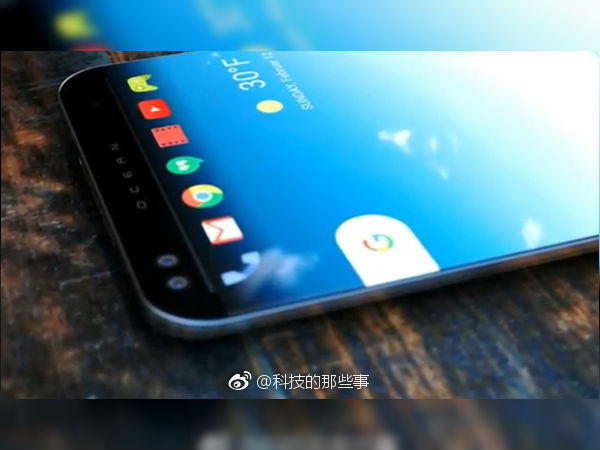 Mysterious HTC Ocean phone renders leaked: Has four cameras