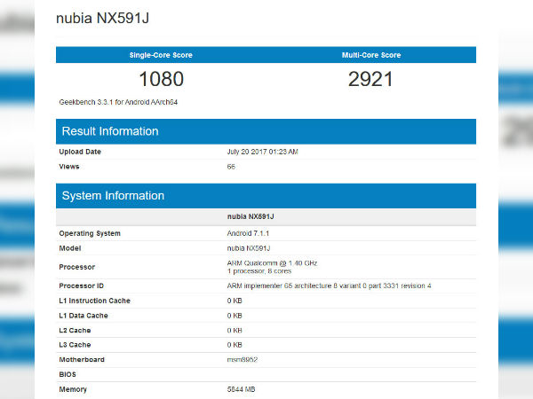 Nubia to launch a new smartphone with 6GB RAM and Snapdragon 617 SoC