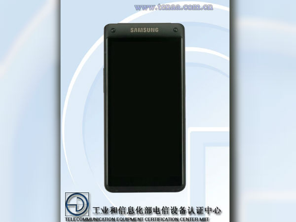 Samsung's clamshell smartphone to boast a Snapdragon 835 CPU