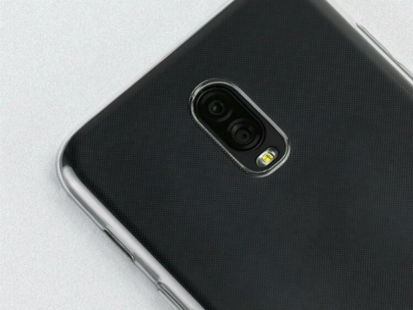 Samsung Galaxy J7 (2017) Chinese variant to have dual rear cameras