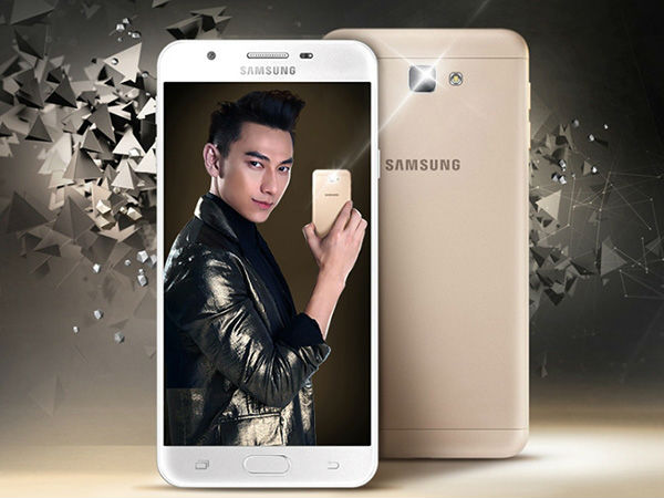 Samsung Galaxy J7 Prime slated to get Android 7.0 Nougat update soon