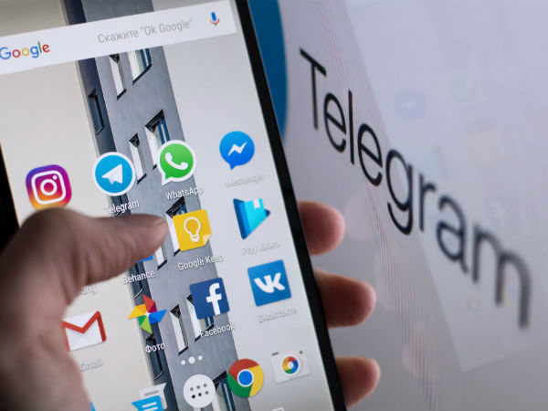 Telegram's new version supports disappearing messages