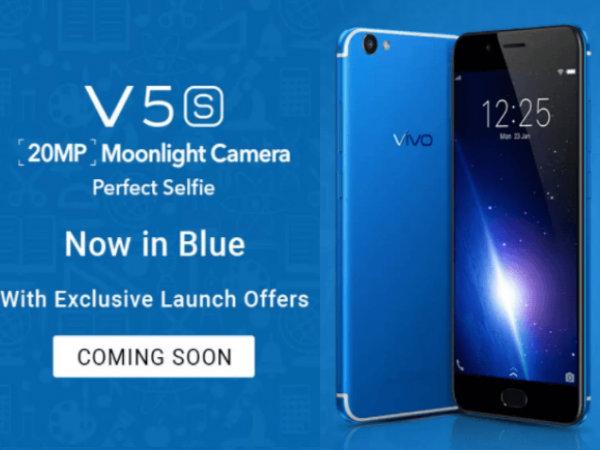 Vivo V5s gets a blue paint job; available via Flipkart for Rs. 17,990