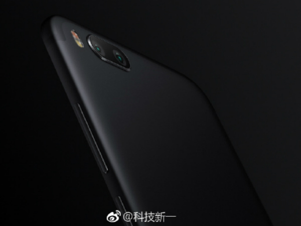 Xiaomi Lanmi smartphone to be priced aggressively