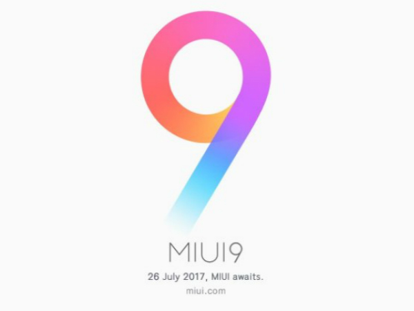Xiaomi Mi 5X and MIUI 9 will be unveiled on July 26