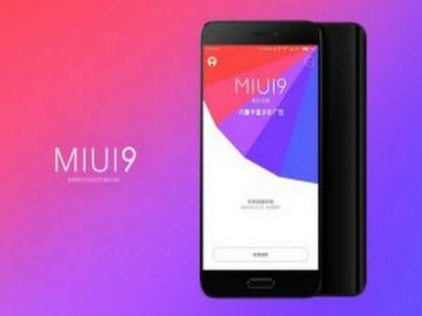 Xiaomi MIUI 9 closed beta testing to debut soon