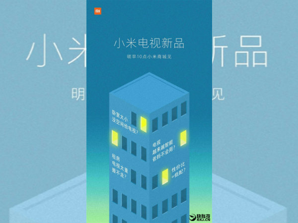 Xiaomi to launch smallest Mi TV on July 18, hints teaser
