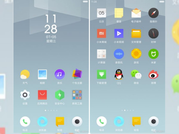 Xiaomi VP outs MIUI 9 screenshots on Weibo