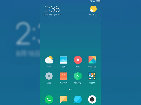 Leaked official MIUI 9 screenshots reveal a cleaner design
