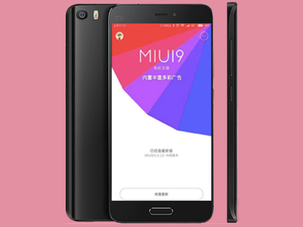 MIUI 9 tipped to come with ad blocker for unimportant notifications
