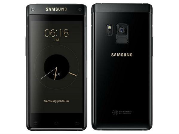 Samsung SM-G9298 flip phone