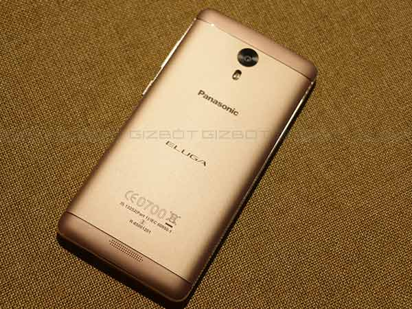 Specs of Panasonic Eluga A3