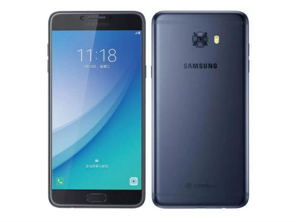 samsung galaxy smartphones. samsung galaxy c7 pro available in easy emis smartphones