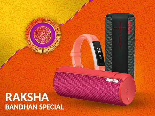 Raksha Bandhan special: Gift options for your siblings