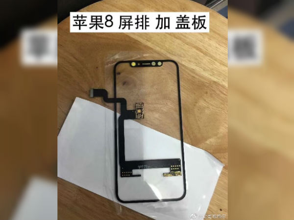 Check out the leaked picture of iPhone 8's display assembly