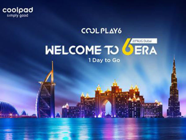 Coolpad to launch a new flagship smartphone on August 20