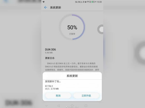 Huawei Mate 10 to come pre-installed with EMUI 6 based on Android Oreo