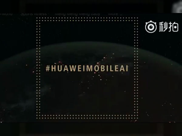 Huawei's Mobile AI to launch on September 2