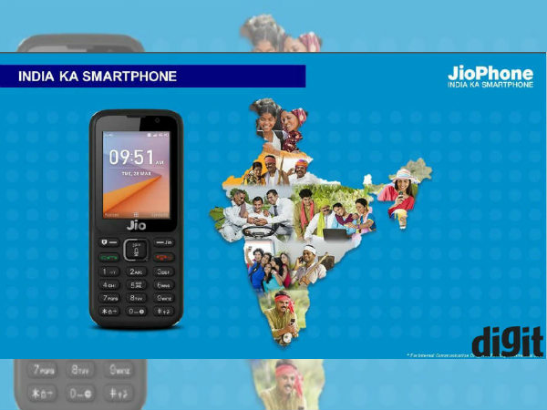 JioPhone to feature 2MP rear camera and 4GB storage space
