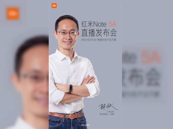 Launch invitation confirms August 21 launch for Xiaomi Redmi Note 5A
