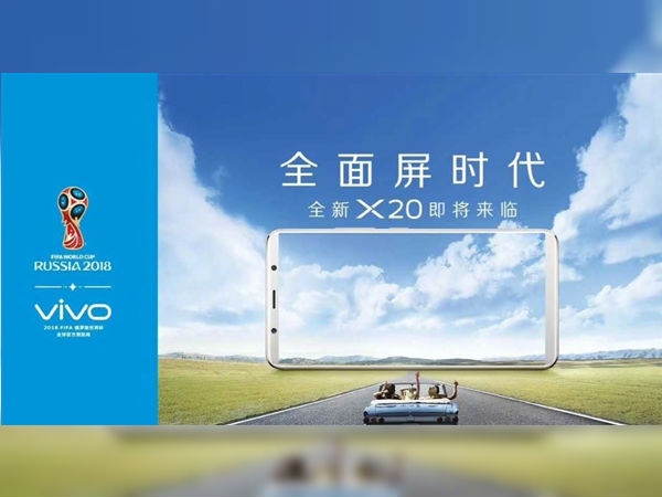 Leaked official renders of Vivo X20 show full-screen design