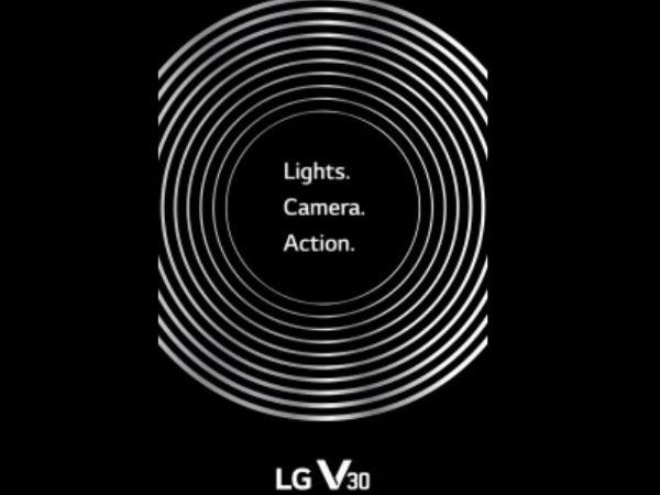 Media invite confirms August 31 launch for LG V30