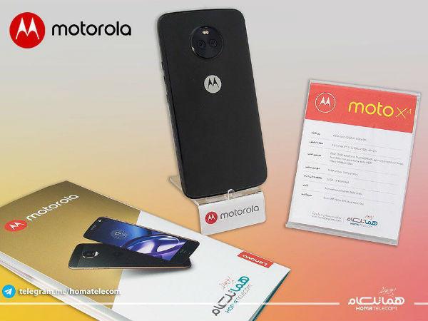 Motorola Moto X4 leaked in render along with specs sheet