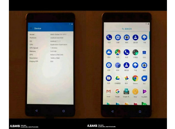 Nokia 8 (TA-1012) key specs leak via live images ahead of launch