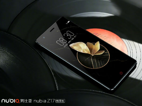 Nubia Z17 Lite announced: Specs, features and pricing