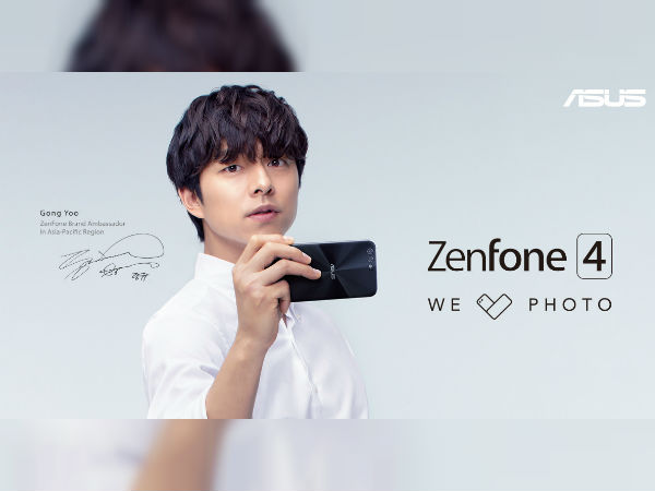 Official invite suggests August 17 launch for Asus ZenFone 4