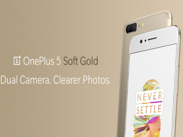 OnePlus 5 Soft Gold limited edition variant announced