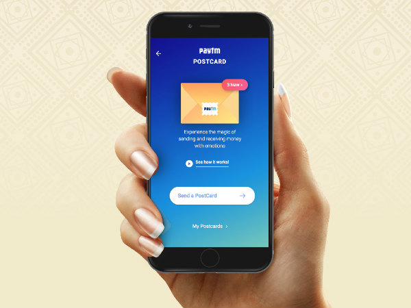Paytm introduces Paytm Postcards which can be offered as Shaguns