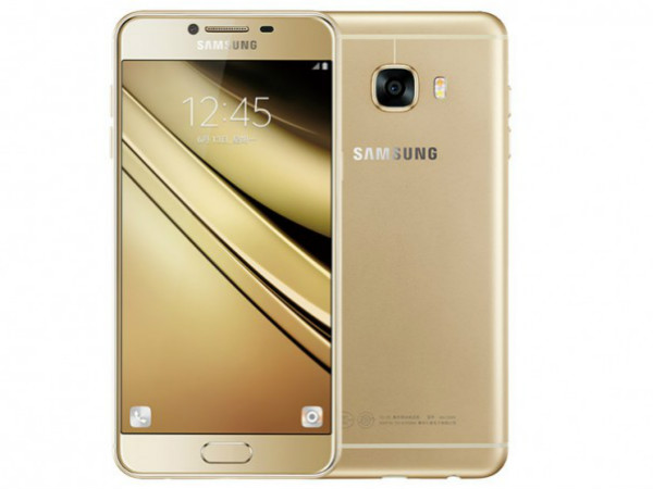 Samsung Galaxy C7 (2017) with MediaTek Helio P20 SoC visits Geekbench