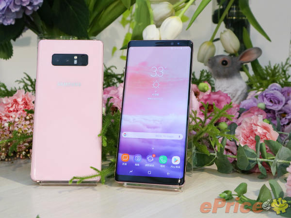 Samsung Galaxy Note 8 now launched in Star Pink color