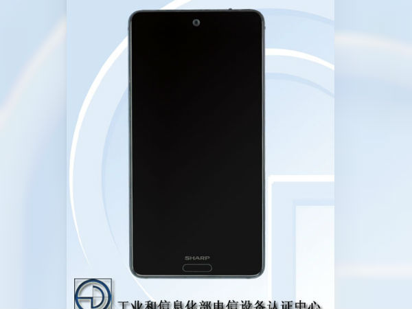 Sharp Aquos S2 full specs revealed ahead of launch