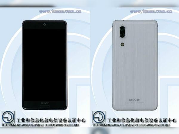 Sharp Aquos S2 variant with dual cameras, 128GB ROM spotted online