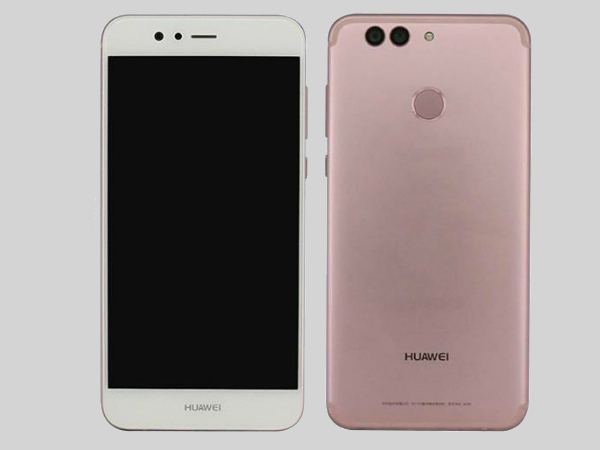 Huawei Mate 10 said to launch on October 16 along with a Lite variant