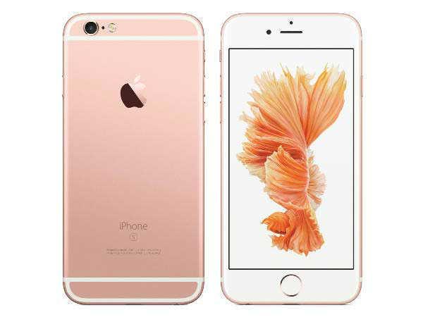 Apple iPhone 6s (EMI starts at 2,329 per month)